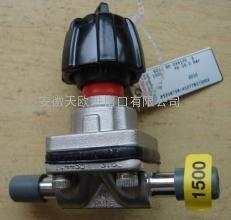 优势品牌WEFORMA液压缓冲器WE-M 20X2U-50