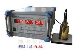 硅钢片直读式铁损测试仪SK-IR-3C