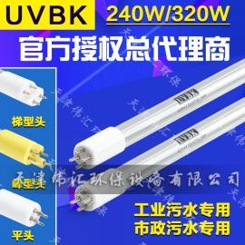 320W污水明渠装置UV紫外线消毒灯GPHHA1554T6L/4P灯管