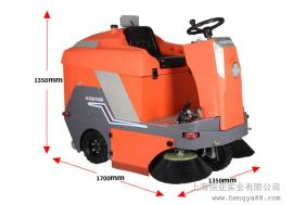 工业车间环卫车全自动吸尘清扫机S3驾驶式扫地车道路清扫车
