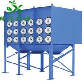 脉冲式滤筒除尘器 高效率除尘设备