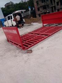 南川平板式自动洗轮机渝北工地洗车机