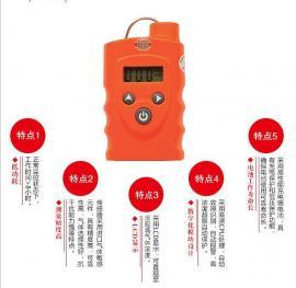 可燃气体检测仪便携式有毒有害气体检测仪气体报警器RBBJ-T