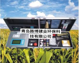 厂家直销--LB-TYC高智能多参数土壤肥料养分分析仪