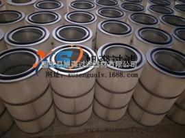 旭森供应3266除尘滤芯/通用型无纺布除尘滤芯/集尘设备除尘滤芯