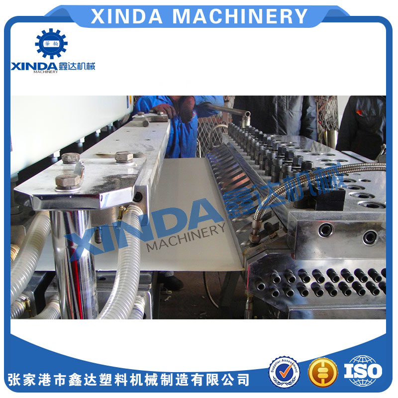 PVC片材生产线 PVC片材生产设备