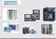 西门子PLC模块德国授权中国代理商
