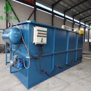 塑料颗粒加工废水处理工程 污水处理设备
