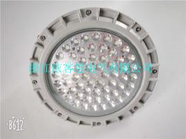 150WLED防爆灯EKS210圆形防爆免维护LED照明灯