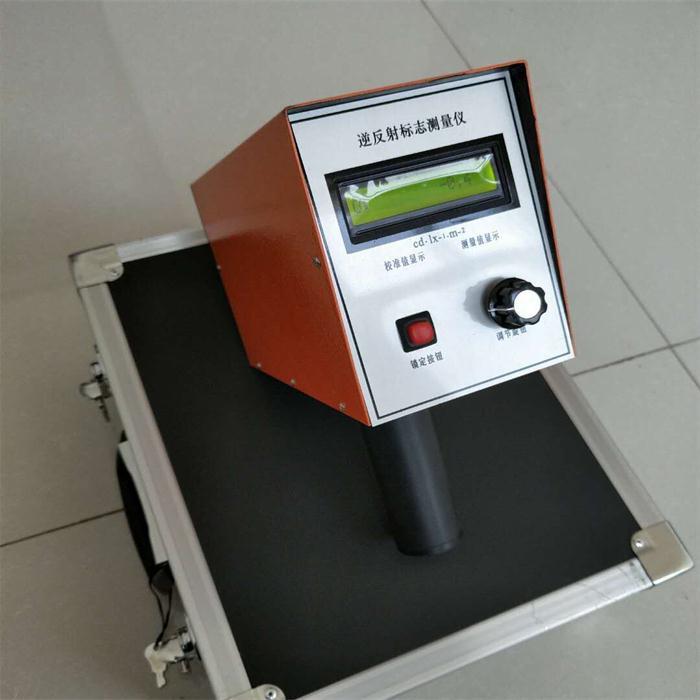 STT-101逆反射标志测量仪
