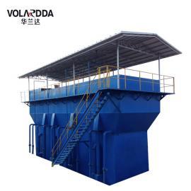 新农村生活用水净化设备 华兰达一体化净水设备专业水处理厂家