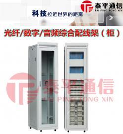 机房设备机柜|通信设备用综合集装架|IDC服务器机柜|网络机柜