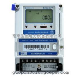 威胜电表DDZY102C单相本地费控智能电能表
