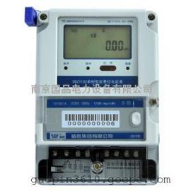 威胜电表DDZY102-Z/J 单相远程费控智能电能表
