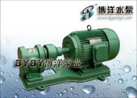 2CY齿轮润滑泵