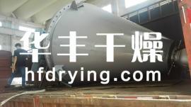 化工专用单锥干燥机
