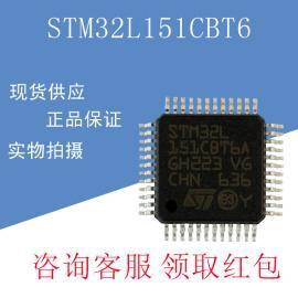 STM32L系列 嵌入式处理器 单片机芯片 超低功耗ARM Cortex CM3