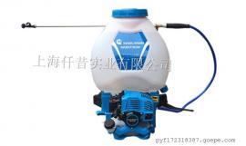 日本丸山背式机动 炮制机 喷雾机MS0735w 痘苗消毒公用