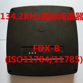猪耳标读卡器485接口134.2KHz远距离固定式读头