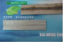 供应环保型不锈钢酸洗钝化液