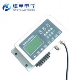 新研发超声波风速、风向报警监测记录仪
