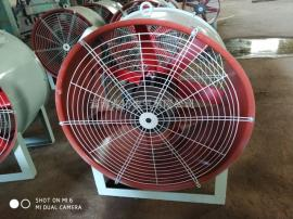 DLZF-6.3-3移动式轴流风机