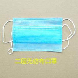 三层无纺布口罩厂家 防尘口罩价格和图片