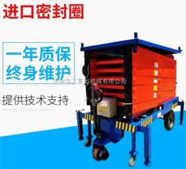 SJY0.5-10升降�C 500公斤升降平台 起升高度10米 高空作�I平台