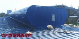防爆可调型电动屋顶自然通风器BYHMK-3000