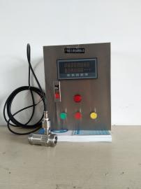 DLPL定量控制加水系统