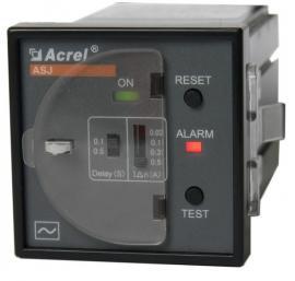 安科瑞单相数显电流继电器 嵌入式安装ASJ20-LD1C