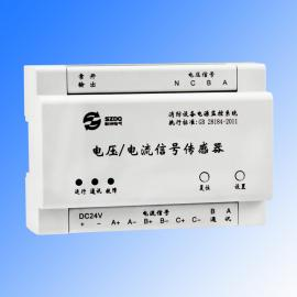 CR-DYJK-V消防设备电源监控两路电压传感器