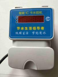 �水控制器|�崴�刷卡�C|IC卡�崴�表|IC卡�水�C|智能IC卡