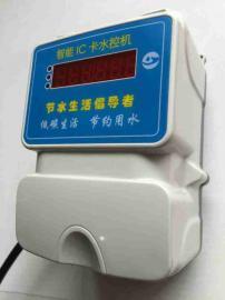 一体水控器 淋浴刷卡节水器 ,IC卡浴室水控机