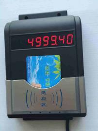 ic卡水表水控机 ic卡刷卡机 ic卡刷卡水控机