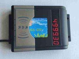 IC卡水控系统,IC卡节水控制器,IC卡水控机