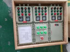 BXM(D)51-6K防爆照明(动力)配电箱下进下出定制成产