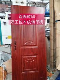 防火门木纹转印机 防盗门木纹转印机 双面转印 一次转印一个门扇