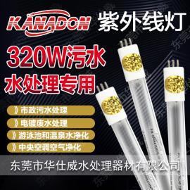 污水系统专用240W紫外线UV灯管 GPHHA1554T6L/4P紫外线杀菌灯