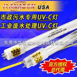 美国KANADON紫外线杀菌灯 UV紫外线杀菌灯管 污水厂专用