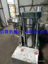 全自动芝麻液压榨油机性能特点