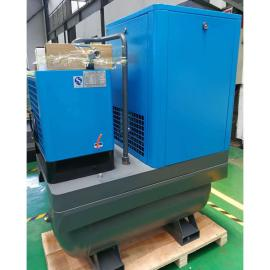 一体式螺杆空压机开山BKX7.5-8储气罐子冷干机过滤器在一起