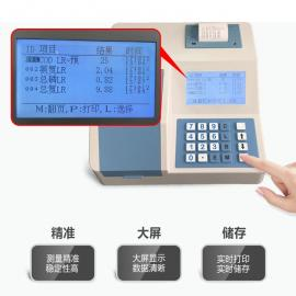 污水COD氨氮总磷总氮余氯色度悬浮物浊度水质分析仪一体机