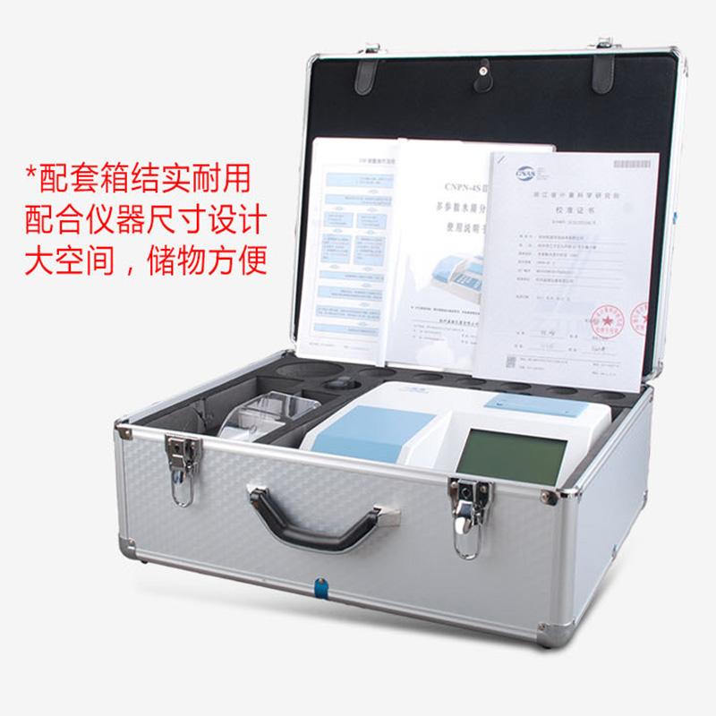 医院污水专用多参数检测仪COD快速检测仪SS余氯一体式