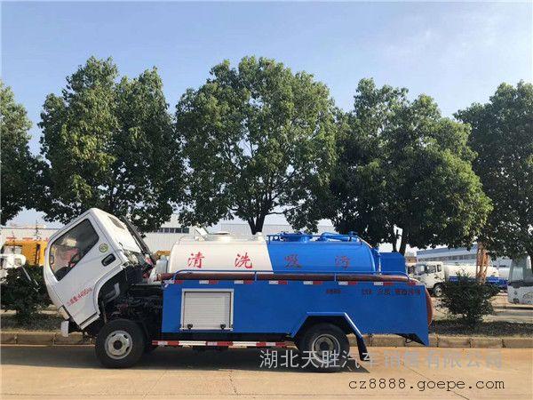 蓝牌清洗吸污车多少钱一辆