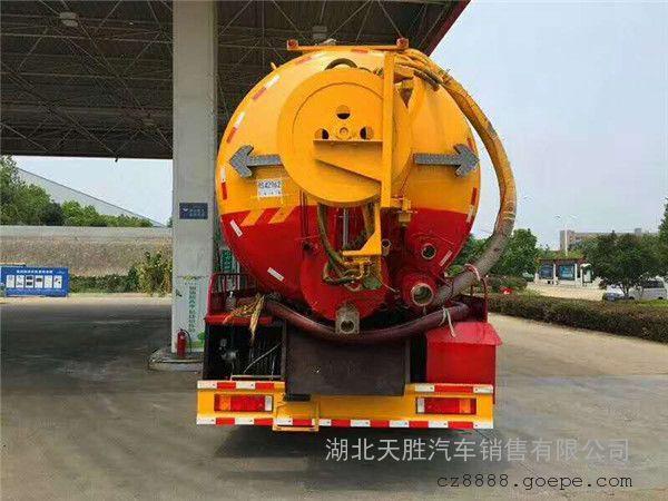 新款清洗吸污车一辆多少钱