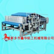 鑫华轻工牌DW-100带式压榨机定制生产原装现货