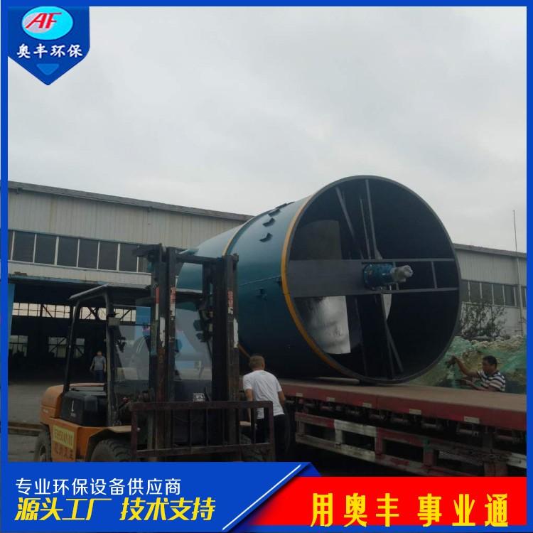 热销供应微浮选气浮机 加压溶气气浮机 一体化气浮机