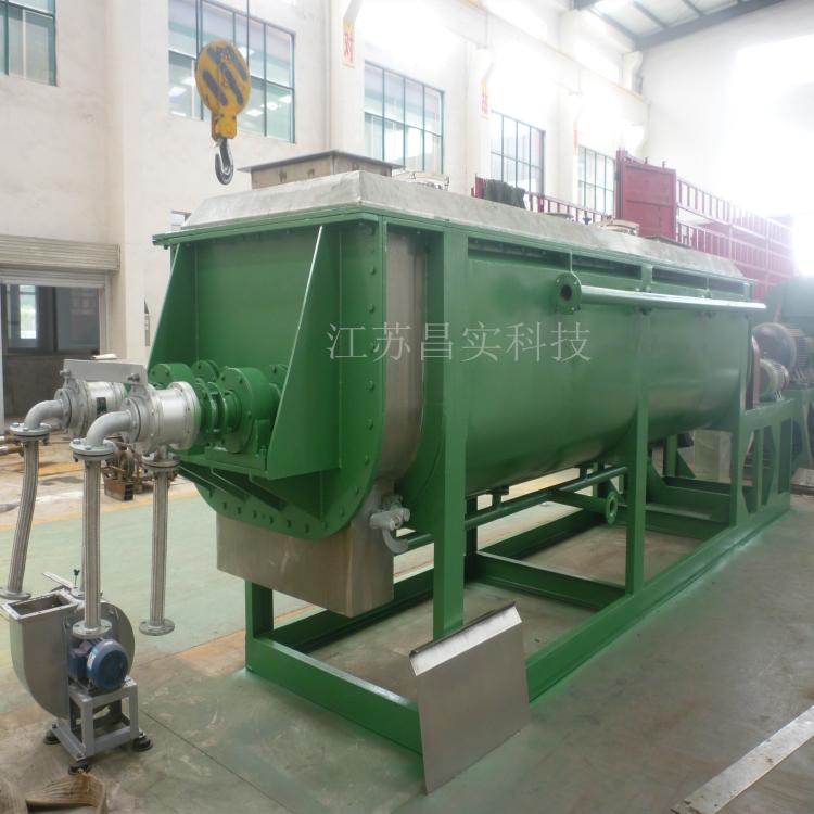 厂家直销 空心桨叶干燥机 污泥烘干机 双螺旋烘干机 桨叶式干燥