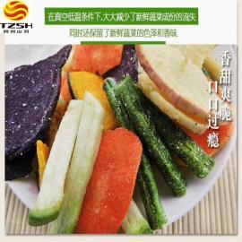 加工定做小型低温油炸机 蔬菜脆片油炸机 胡萝卜低温油炸机